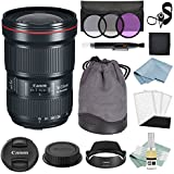 Canon EF 16-35mm f/2.8L III USM Lens + Advanced Accessory Kit - Canon Lens Bundle Includes EVERYTHING You Need to Get Started