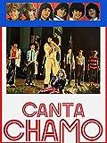Canta Chamo (aka Secuestro en Acapulco) (aka E Grupo Musical