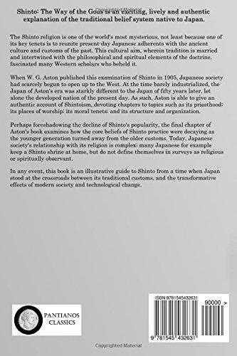 Shinto: The Way of the Gods: W  G  Aston: 9781545432631: Amazon com