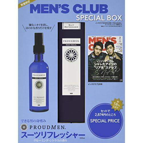 MEN'S CLUB 2018年2月号 画像