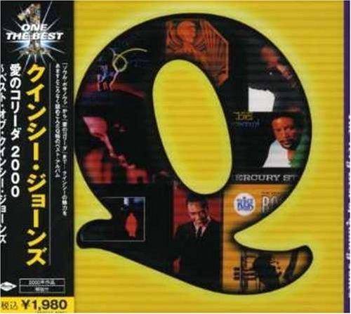 Very Best of by Jones, Quincy (2007-01-23)