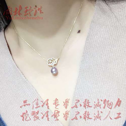TKHNE s925 sterling silver feather necklace pendant clavicle chain models perfect circle glare Hyun purple goddess short paragraph natural freshwater pearl gift