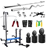 Gofitpro 100 Kg Home Gym Wb With 20 In 1 Bench +5 Plain Rod + 3 Ft Curl Rod