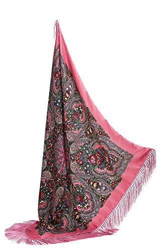 [Ladies Floral Shawl With Tassels Ukrainian Polish Russian Style Shawls For Women (Pink)] (Traditional Russian Outfits)