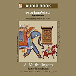 Muthulingam Short Stories