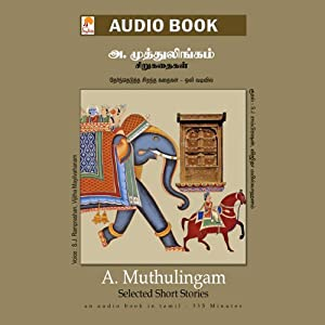 Muthulingam Short Stories Audiobook
