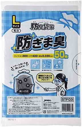 ジャパックス ゴミ袋 防臭袋 防ぎま臭 臭いをブロック 乳白 横30×縦40cm 厚み0.03mm オムツ 嘔吐物 排泄物 ペット 生ごみに便利な ポリ袋 STF-03 50枚入×2 100枚入