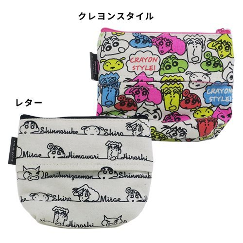 4549204290191 Crayon Shin-chan pocket tissue pouch crayons style