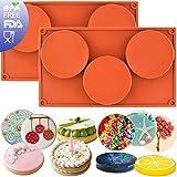 Funshowcase 3-Cavity Large Round Disc Candy Silicone Molds 2-Bundle