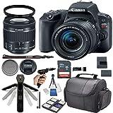 Canon EOS Rebel SL2 DSLR Camera w/ 18-55mm STM Lens + 32GB Card + Photo Accessory 17 Piece Bundle