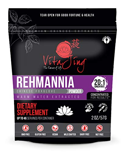 Rehmannia Root Powder - Rehmannia Powder Extract 20:1 (Chinese Foxglove) - 100% PURE Powder, NO Binders, Fillers or Additives! Yin Jing Recovery Herb: (2oz)