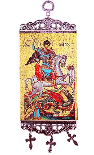 Saint St George Icon Tapestry Banner 9 3/4 Inch