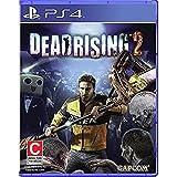 Dead Rising 2 - PlayStation 4