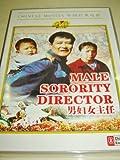 Male Sorority Director / ????? Nan Fu Nv Zhu Ren / Chinese Classic Movies / Comedy [DVD - All Regions NTSC] Audio: Chinese / Subtitles: Chinese, English / 86 Minutes by ??? Zhao Benshan