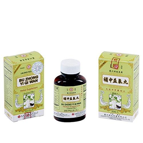 Cheap Lan Zhou Foci – Bu Zhong Yi Qi Wan (for spleen and stomach)- Herbal Supplement 200 pills x 3 packs