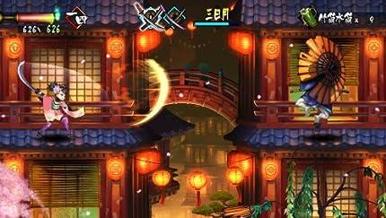 Amazon.com: Muramasa Rebirth - PlayStation Vita: Aksys Games ...