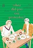 What Did You Eat Yesterday, Vol. 8 by Fumi Yoshinaga (2015-05-05)