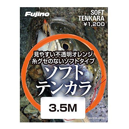Fujino Tenkara Tapered Line