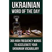 Ukrainian Word of the Day: 365 High Frequency Words to Accelerate Your Ukrainian Vocabulary (English Edition)