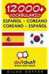 https://libros.plus/12000-espanol-coreano-coreano-espanol-vocabulario/