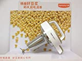 Joyoung CTS-2038 Easy-Clean Automatic Hot Soy