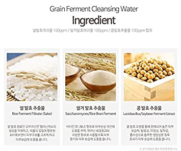 Grain Ferment Cleansing Water