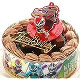バースデー/騎士竜戦隊リュウソウジャー・キャラデコお祝いケーキ・ショコラデコレーションケーキ5号ベルギー産チョコ(バースデーオーナメント・キャンドル6本付き)