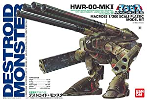 Bandai Macross 1/200 Scale Destroid Monster HWR-00-MKII Construction Kit (japan import)