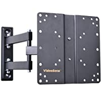VideoSecu Full Motion TV Wall Mount for Emerson LC320EM2 LC320EM3F LF320EM4F LF320EM4 LE320EM3 LED LCD HDTV ML510B CT8