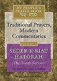 img - for My People's Prayer Book Vol 4: Seder K'riat Hatorah (Shabbat Torah Service) book / textbook / text book