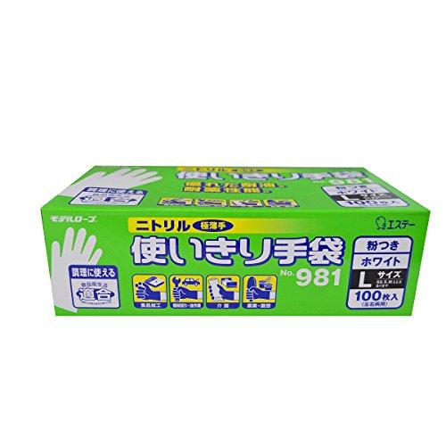 エステー モデルローブ NO981ニトリル 使いきり手袋(粉つき) 100枚入 12箱(ケース販売) (L, ホワイト) B07CYP7RXG L|ホワイト ホワイト L