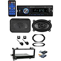 97-02 JEEP WRANGLER TJ Car Digital Media Receiver+Front 4x6 Speakers+Wire Kits