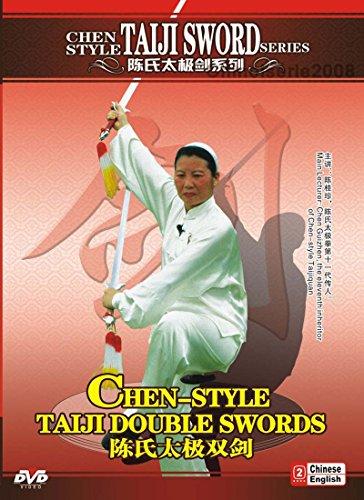 (Chen Style Taijiquan - Chen Style TaiJi Taichi Double Sword - Chen Guizhen DVD)