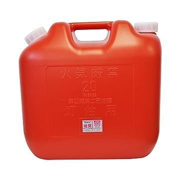 Amazon | 灯油缶 ワイド 20L 赤 ...