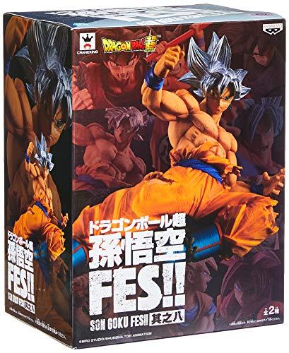 Action Figure Dragon Ball Super - Goku Ultra Instinct - Goku Fes Bandai Banpresto Multicor