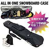 VOICE(ボイス) スノーボードケース [FSC921] 大容量&高機能のオールインワンモデル 専用ブーツケース付きで快適収納! (ALLBLK)