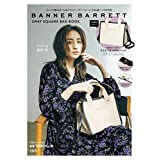BANNER BARRETT 2WAY SQUARE BAG BOOK