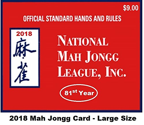 National Mah Jongg League Large Size Scorecard 2018