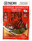 All Natural NOH Chinese Barbecue Char Siu Seasoning Mix 2.5 Ounce (4 Pack)