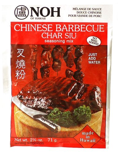 All Natural NOH Chinese Barbecue Char Siu Seasoning Mix 2.5 Ounce (4 Pack) (Best Char Siu Sauce)