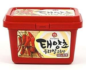 2.2lbs - Sempio Hot Pepper Paste (Gochujang)