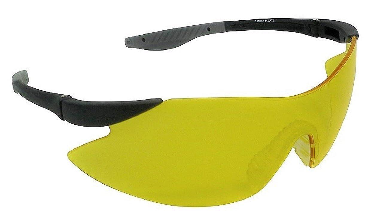 6fc894dc11 Target Shooting Safety Glasses Yellow Shatterproof UV400 Lens   Amazon.co.uk  Clothing