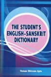 img - for The Student's English-Sanskrit Dictionary (Hardcover) book / textbook / text book