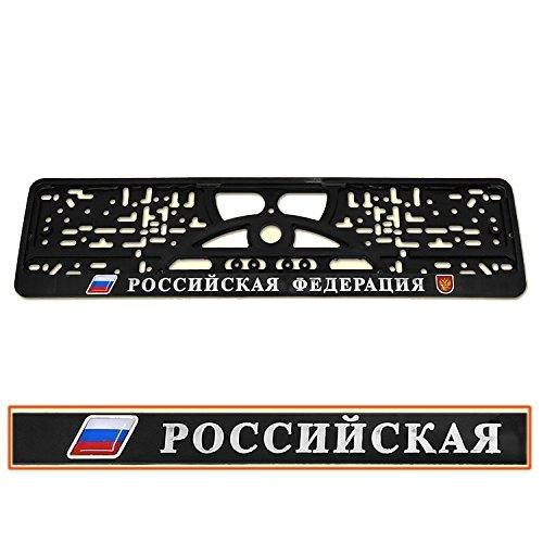KFZ Nummernschildhalter Российская федерация 3D