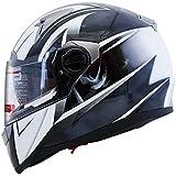 Mega Z Black White Dual Visor Street Bike Full Face Motorcycle Helmet DOT (Large)