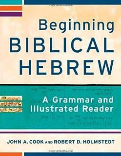 Grammatical concepts 101 for biblical hebrew gary a long beginning biblical hebrew a grammar and illustrated reader fandeluxe Gallery