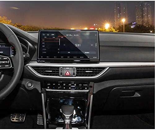 XHULIWQ 車の緩和されたガラスGPSナビゲーションスクリーンの監視保護フィルムLCDスクリーン、KIA K3 2019のため