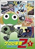 Vol. 1-Keroro Gunsou 2nd Season