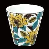 KUTANI YAKI(ware) Sake Cup Peony