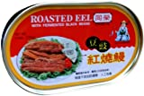 roasted eel - Old Fisherman ROASTED EEL with Fermented BLACK BEANS 3.5oz (2 Pack)